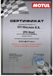 mot11022015_0000